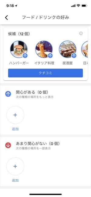 googlemap_06