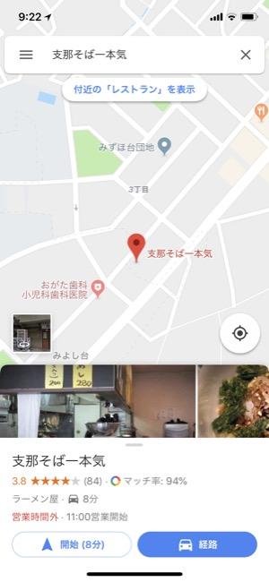 googlemap_09