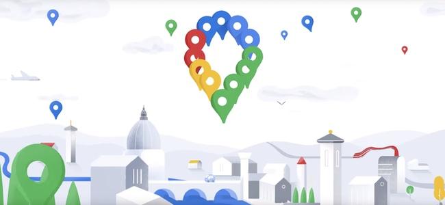 Google マップが15周年。それに伴いアイコンが変更。アプリに新機能も追加