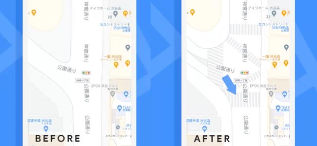 Google マップで東京の歩道や交差点、道幅の詳細が見やすく
