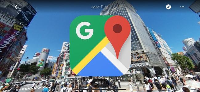 「Google マップ」アプリが待望のiPhone Xに対応。全画面表示に