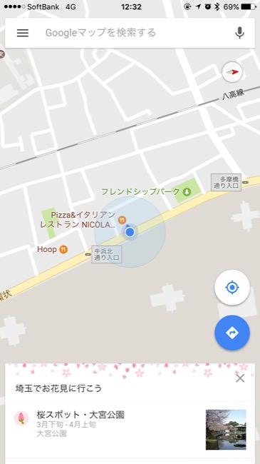 googlemaprealtime01