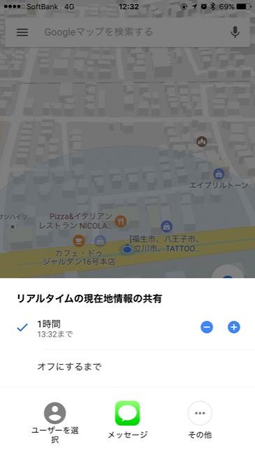 googlemaprealtime03