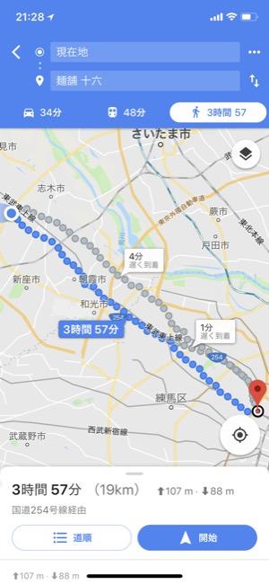 googlemaps_02