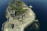 軍艦島がGoogleストリートビューで閲覧可能に!立ち入り禁止区域の廃墟を散策しよう