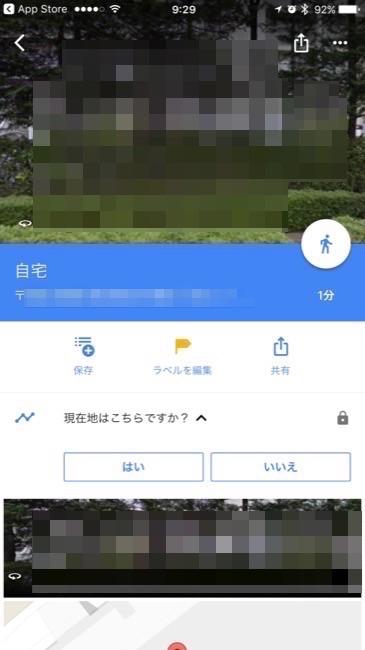 googlemaptimeline_01