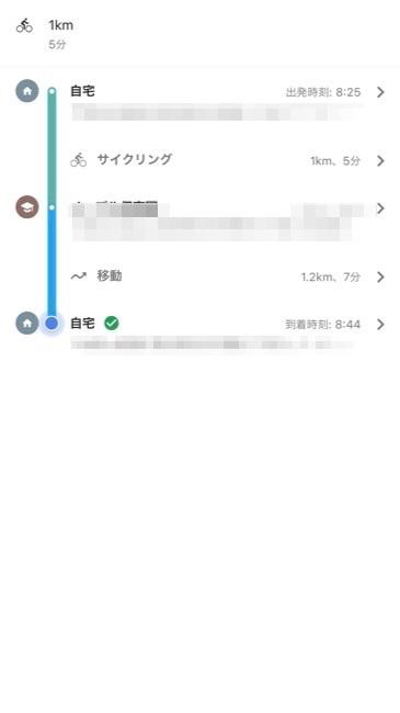 googlemaptimeline_02