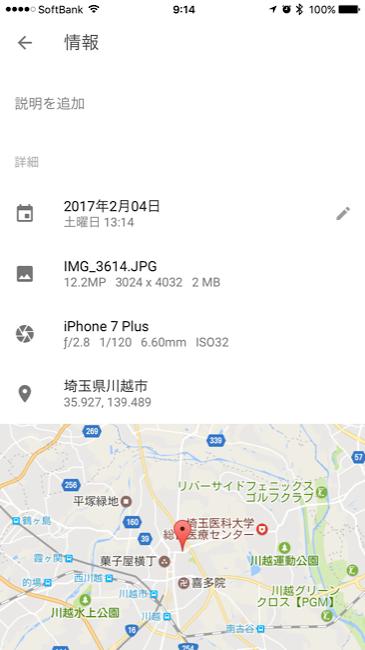 googlephoto021002