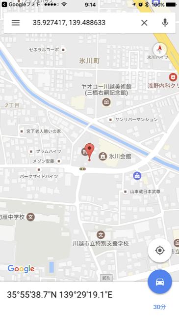 googlephoto021003