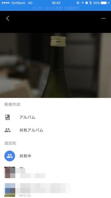 googlephoto_02