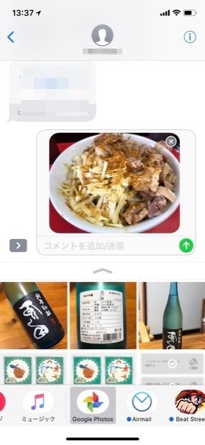 googlephotos_04
