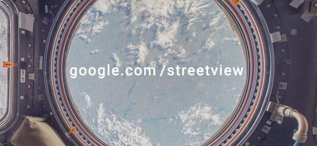 「Google ストリートビュー」ついに国際宇宙ステーションに潜入。ストリートからスペースビューへ