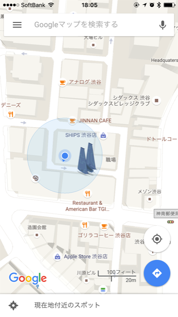 googlestarwars_03
