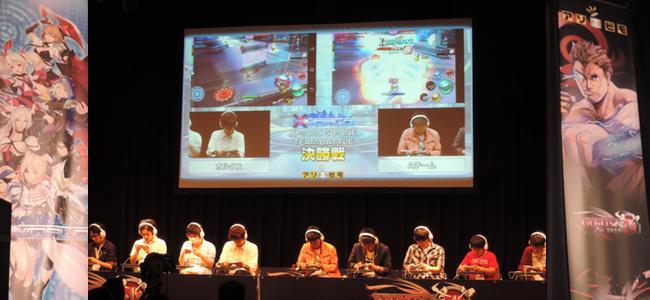 日本初!スマホゲームオンリーのe-Sports大会「GO-ONE」レポート!