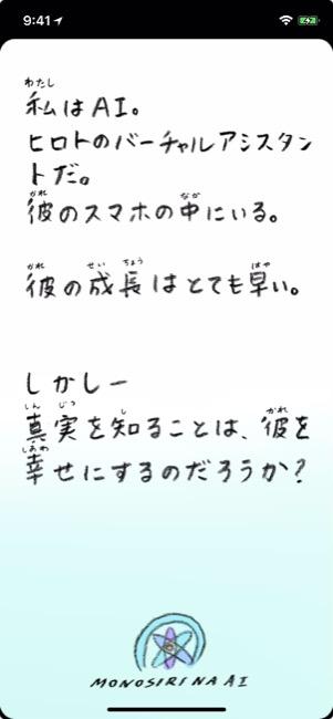 heyai_03
