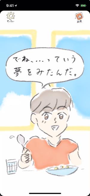 heyai_05