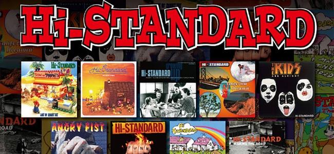 Hi-STANDARDがApple Musicをはじめ各種音楽ストリーミングサービスで全曲配信開始!!