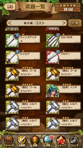 himehyaku_ss8