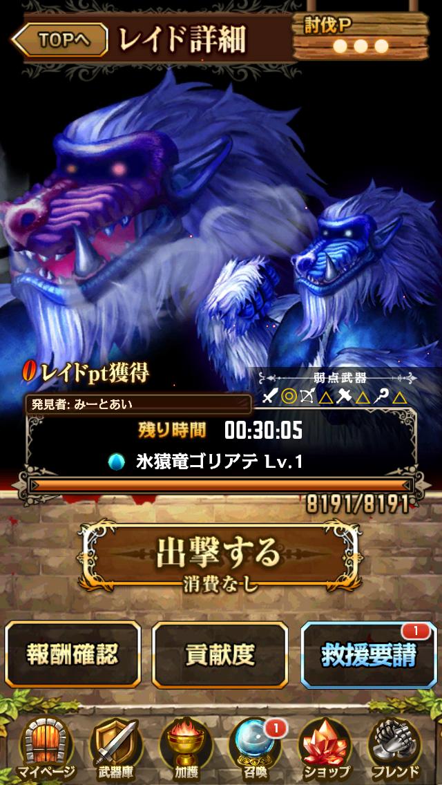 himehyaku_ss9