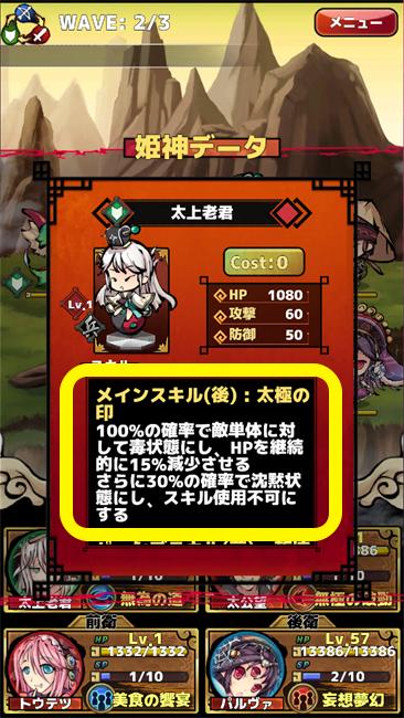 himekami004