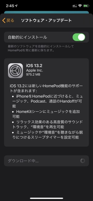 homepod_01