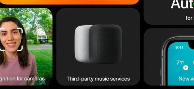 ついにHomePodで使える音楽配信サービスがApple Music以外も設定できるようになる模様