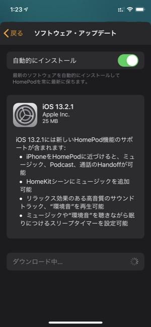 homepodios1321_01