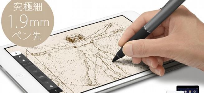 芯は極細1.9mm、般若心境もスルスル書ける!iPhone/iPad専用スタイラスペン「Renaissance.」