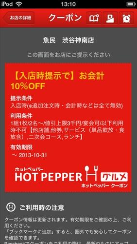 hotapapeer3