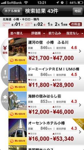 hotelchecker1