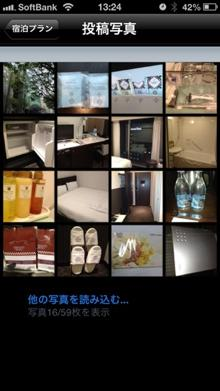 hotelchecker3_2