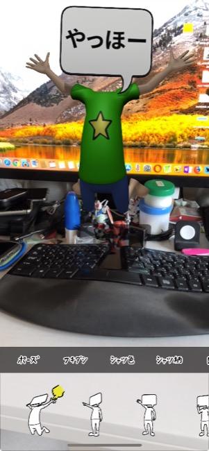 hukidashikun_04