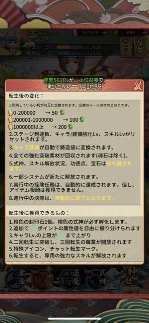 hyaki_01