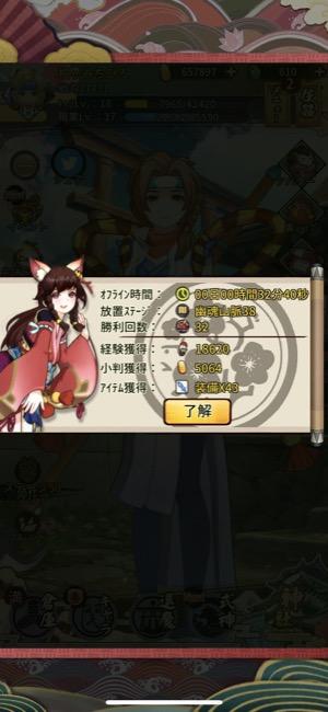 hyaki_12