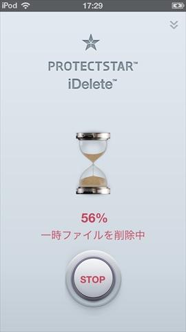 iDelete2