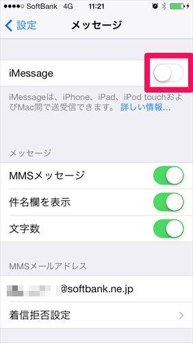 iMessage002