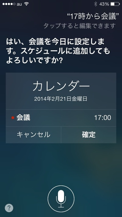 iOS 7 Siri 10