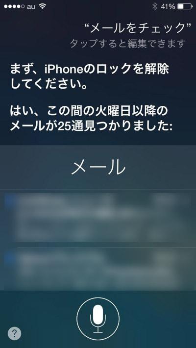iOS 7 Siri 14