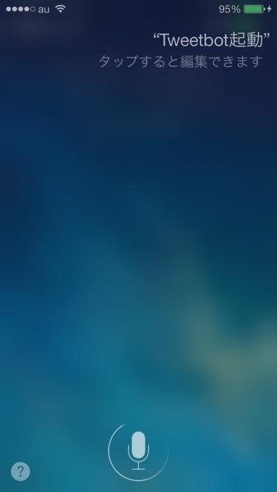 iOS 7 Siri 24