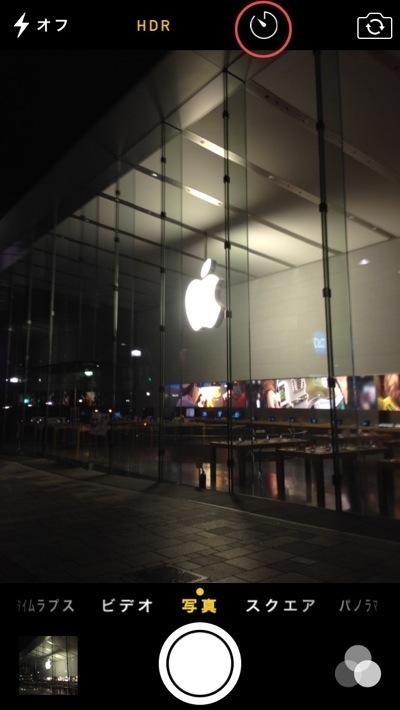 iOS 8 Photo_01