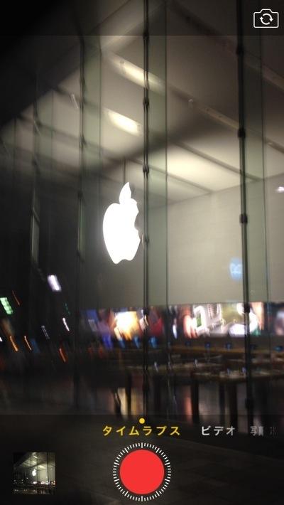 iOS 8 Photo_02