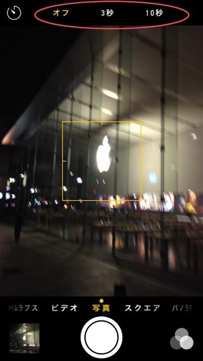 iOS 8 Photo_03