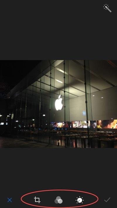 iOS 8 Photo_04