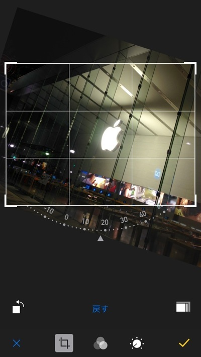 iOS 8 Photo_05