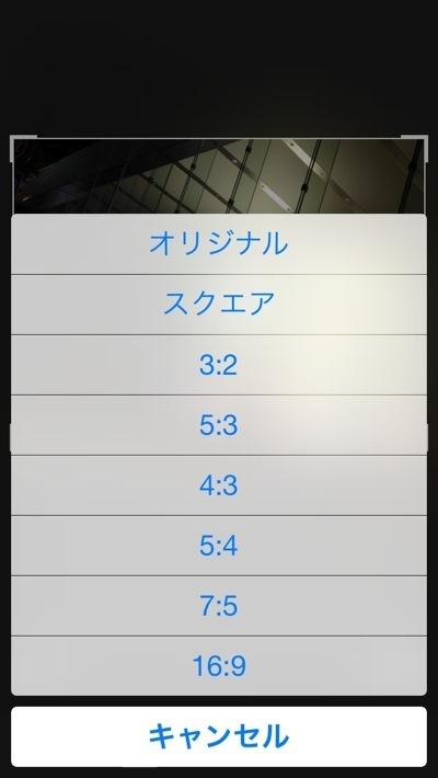 iOS 8 Photo_06