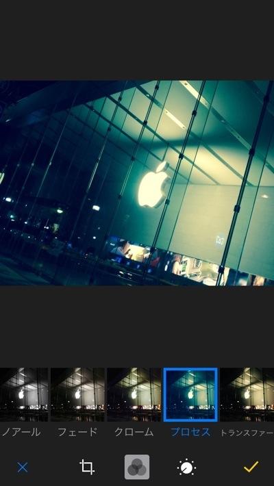 iOS 8 Photo_07
