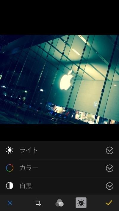 iOS 8 Photo_08