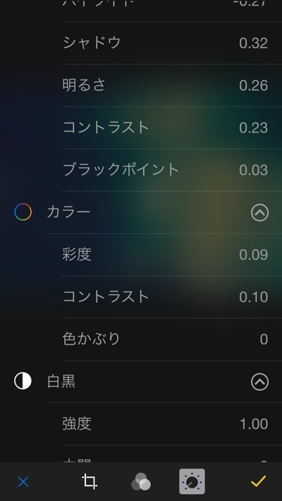 iOS 8 Photo_09