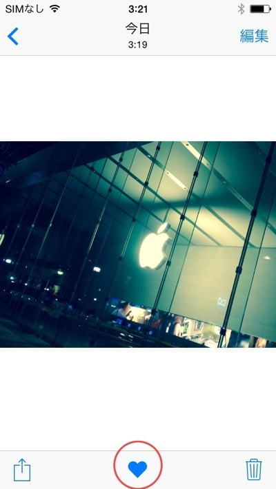 iOS 8 Photo_10
