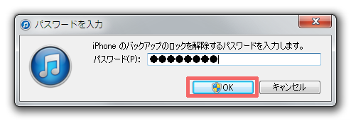 iOS clean install (14)